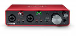 Article photo - MnG Reviews - Focusrite Scarlett 2i2 (3rd gen)