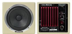 Article photo - MnG Reviews - Avantone MixCubes: Great reference monitors for mid frequency clarity
