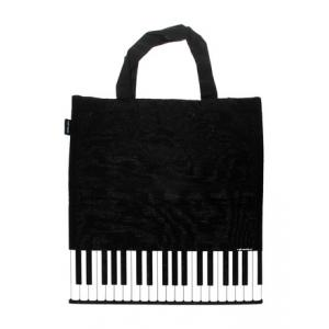 Is A-Gift-Republic Shopping Bag Keyboard a good match for you?