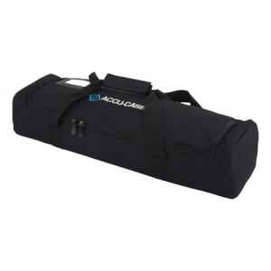 Is Accu-Case AC-205 Soft Bag the right music gear for you? Find out!