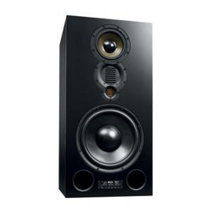 """Take the """"IS IT GOOD FOR ME"""" test for """"Adam S5X-V B-Stock"""", read the reviews and join the community!"""