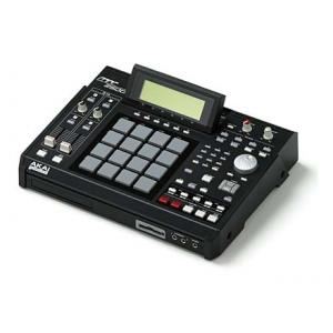 Is Akai MPC 2500 a good match for you?