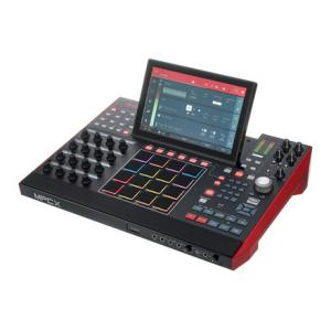 Is Akai MPC X a good match for you?
