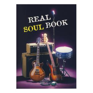 """Take the """"IS IT GOOD FOR ME"""" test for """"AMA Verlag Real Soul Book"""", read the reviews and join the community!"""