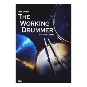 Is AMA Verlag The Working Drummer a good match for you?