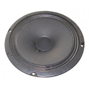 "Take the ""IS IT GOOD FOR ME"" test for ""Artec Replacement Speaker for PMD3-8"", read the reviews and join the community!"