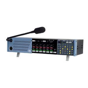 Is ASL Intercom PS 6379 MK II a good match for you?