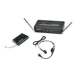 """Take the """"IS IT GOOD FOR ME"""" test for """"Audio Technica ATW-701/H E-Band"""", read the reviews and join the community!"""