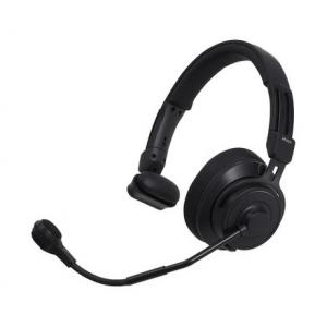 Is Audio-Technica BPHS2S a good match for you?