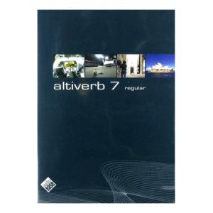 Is Audioease Altiverb 7 a good match for you?