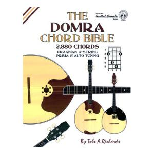 """Take the """"IS IT GOOD FOR ME"""" test for """"Cabot Books Publishing Domra Chord Bible"""", read the reviews and join the community!"""