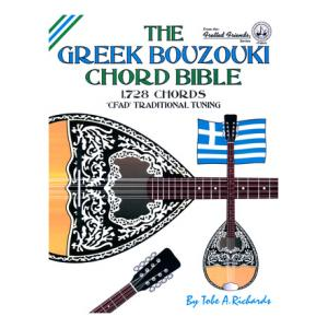 """Take the """"IS IT GOOD FOR ME"""" test for """"Cabot Books Publishing Greek Bouzouki Chord Bible"""", read the reviews and join the community!"""