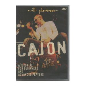 """Take the """"IS IT GOOD FOR ME"""" test for """"Cajon-Direkt Cajon (DVD)"""", read the reviews and join the community!"""