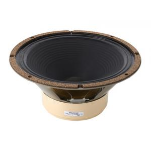 Is Celestion G12H-75 Creamback 8 Ohms a good match for you?