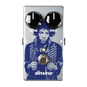 Is Dunlop Jimi Hendrix Octavio Fuzz LTD a good match for you?