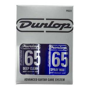 Is Dunlop Platinum 65 Care Spray Wax a good match for you?