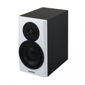 Is Dynaudio LYD-7 B-Stock a good match for you?