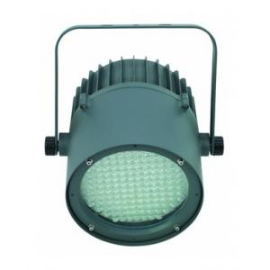"""Take the """"IS IT GOOD FOR ME"""" test for """"Eurolite LED PAR-64 RGB IP65, 10mm, 20°"""", read the reviews and join the community!"""