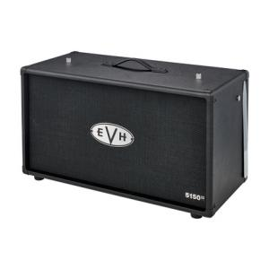 Is Evh 5150 III 2x12 Straight Cab BK a good match for you?