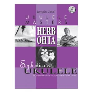 """Take the """"IS IT GOOD FOR ME"""" test for """"Flea Market Music Sophisticated Ukulele"""", read the reviews and join the community!"""