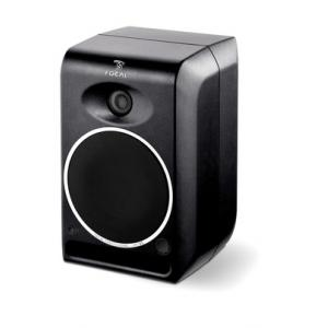 Is Focal CMS65 the right music gear for you? Find out!