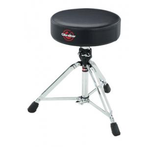 Is Gibraltar 9608E Drum Throne a good match for you?