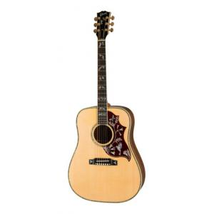 """Take the """"IS IT GOOD FOR ME"""" test for """"Gibson Hummingbird Custom AN"""", read the reviews and join the community!"""