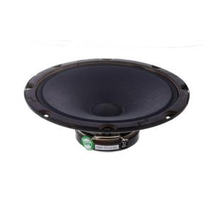 Is Harley Benton GA 5 Replacement speaker a good match for you?