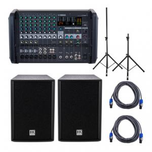 """Take the """"IS IT GOOD FOR ME"""" test for """"HK Audio Premium PR:O 12 Mixer Bundle"""", read the reviews and join the community!"""