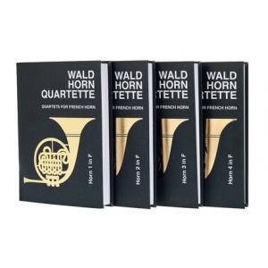 "Take the ""IS IT GOOD FOR ME"" test for ""Hofmeister Verlag Waldhornquartette 1"", read the reviews and join the community!"