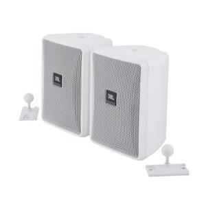"""Take the """"IS IT GOOD FOR ME"""" test for """"JBL Control 23-1 WH"""", read the reviews and join the community!"""