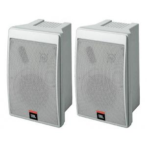 Is JBL Control 5 WH B-Stock a good match for you?