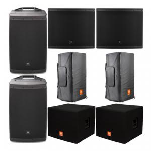 """Take the """"IS IT GOOD FOR ME"""" test for """"JBL Eon 615/618 CVR Bundle"""", read the reviews and join the community!"""