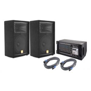 """Take the """"IS IT GOOD FOR ME"""" test for """"JBL JRX 112 M Bundle"""", read the reviews and join the community!"""