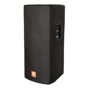 """Take the """"IS IT GOOD FOR ME"""" test for """"JBL PRX 735 CVR"""", read the reviews and join the community!"""