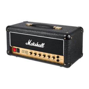 Is Marshall Studio Classic SC20H B-Stock a good match for you?
