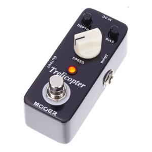 Is Mooer Trelicopter a good match for you?
