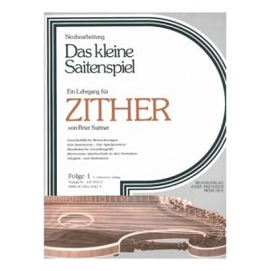 """Take the """"IS IT GOOD FOR ME"""" test for """"Musikverlag Preissler Kleine Saitenspiel Zither 1"""", read the reviews and join the community!"""