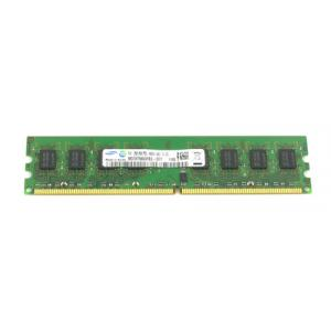 """Take the """"IS IT GOOD FOR ME"""" test for """"Mutec DIMM 2048 MB Kronos B-Stock"""", read the reviews and join the community!"""