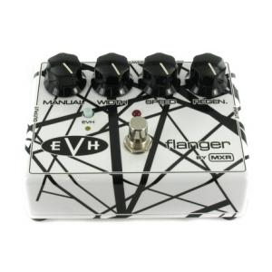 Is MXR EVH-117 Flanger B-Stock a good match for you?