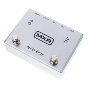 Is MXR M 196 A/B Box a good match for you?