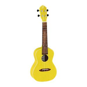 Is Ortega RUSUN Concert Ukulele a good match for you?