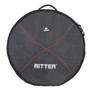 Is Ritter RDP2 Floor Tom 18'x18' B-Stock a good match for you?
