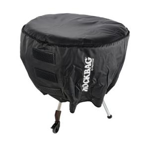 Is Rockbag 29' Timpani Cover RB22052B a good match for you?