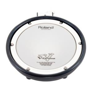 """Take the """"IS IT GOOD FOR ME"""" test for """"Roland PDX-8 10' V-Drum Pad"""", read the reviews and join the community!"""