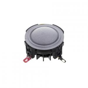 """Take the """"IS IT GOOD FOR ME"""" test for """"Samson 8-80020022 Replacement Tweeter"""", read the reviews and join the community!"""