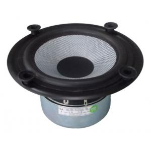 Is Samson 8-80090007 Speaker RSE5 a good match for you?