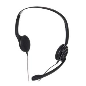 """Take the """"IS IT GOOD FOR ME"""" test for """"Sennheiser PC 8 USB"""", read the reviews and join the community!"""