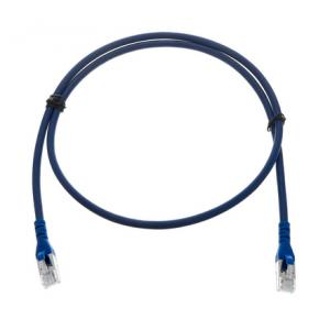Is Sommer Cable Cat 6a Cable 1m RJ45 Plug a good match for you?