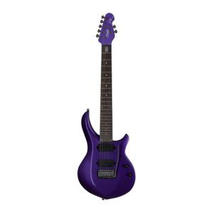 Is Sterling by Music Man John Petrucci MAJ170X PPM a good match for you?